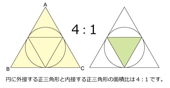 34-1998JT-a_01