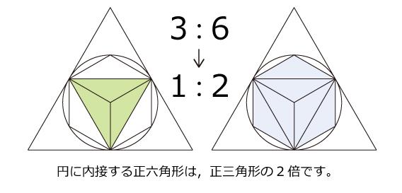 34-1998JT-a_02