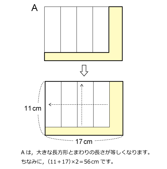 35-1999JT-a_01