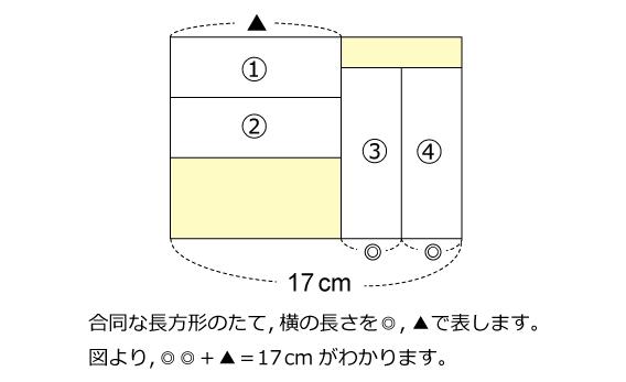 35-1999JT-a_03