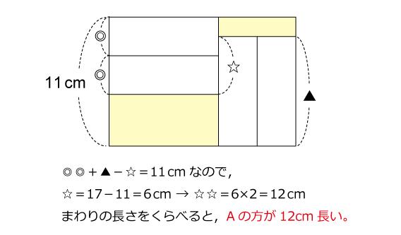 35-1999JT-a_04