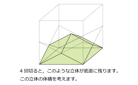 2016@037a_03
