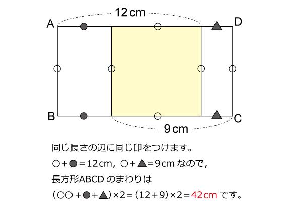 38-2002JT-a