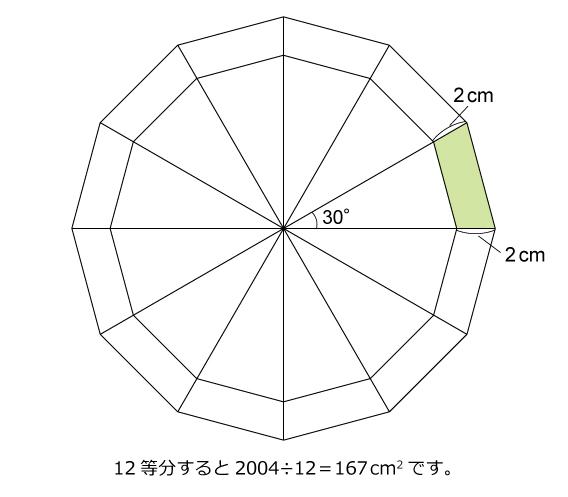 40-2004F-a_01