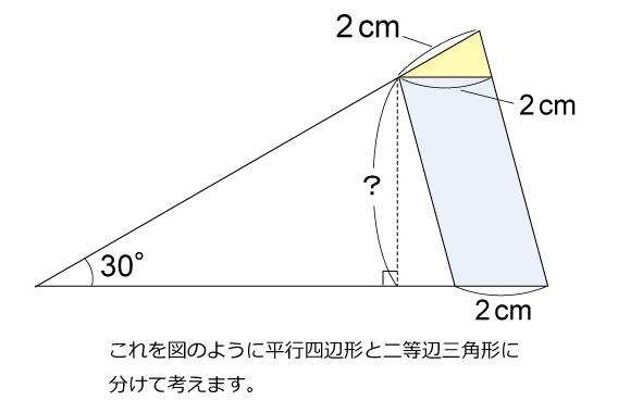 40-2004F-a_02