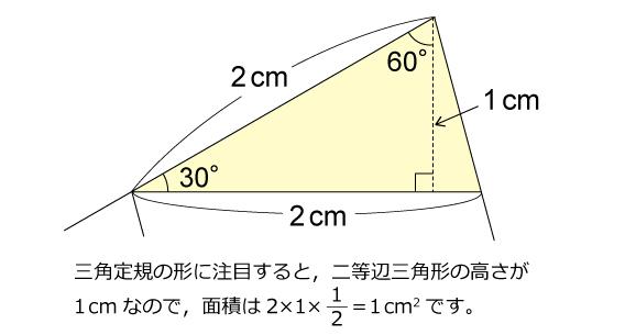40-2004F-a_03