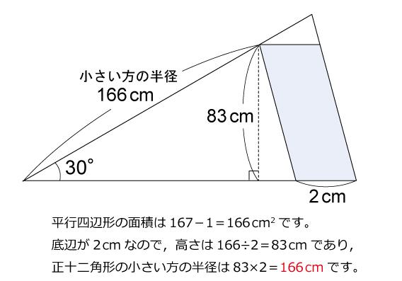 40-2004F-a_04