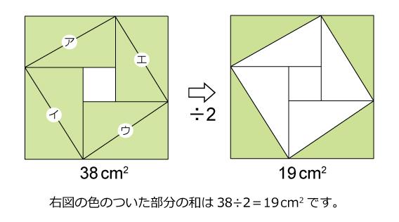 42-2006JT-a_01