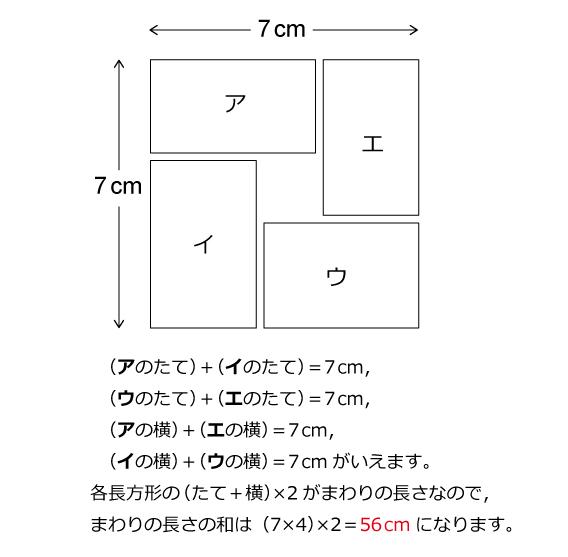 42-2006JT-a_03
