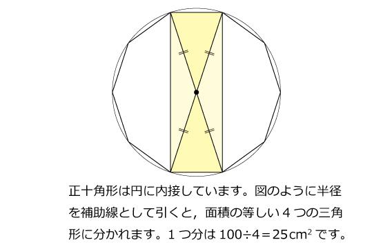 2016sansu-oly02-a_01