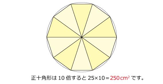 2016sansu-oly02-a_02