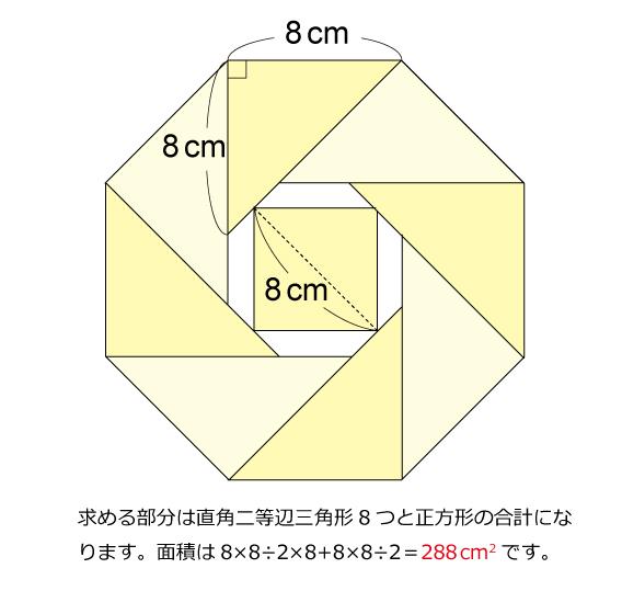 2016sansu-oly04-a_02