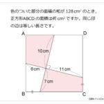 第206問 正方形と直角