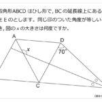 第222問 ひし形と二等分線